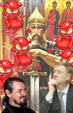 Поводок для православного воина