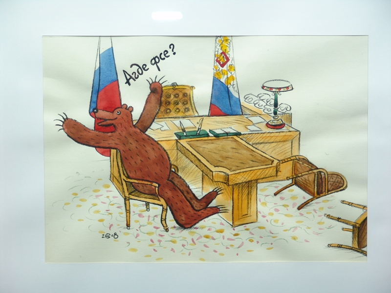 http://www.apn-spb.ru/pictures/1228.jpg