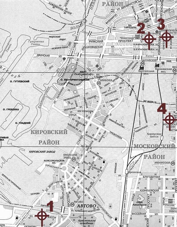 Справочник Санкт-Петербурга 2013: Карта схема Санкт-Петербурга 2012.
