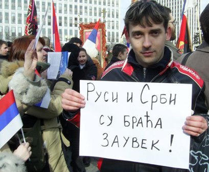 http://www.apn-spb.ru/pictures/2559.jpg