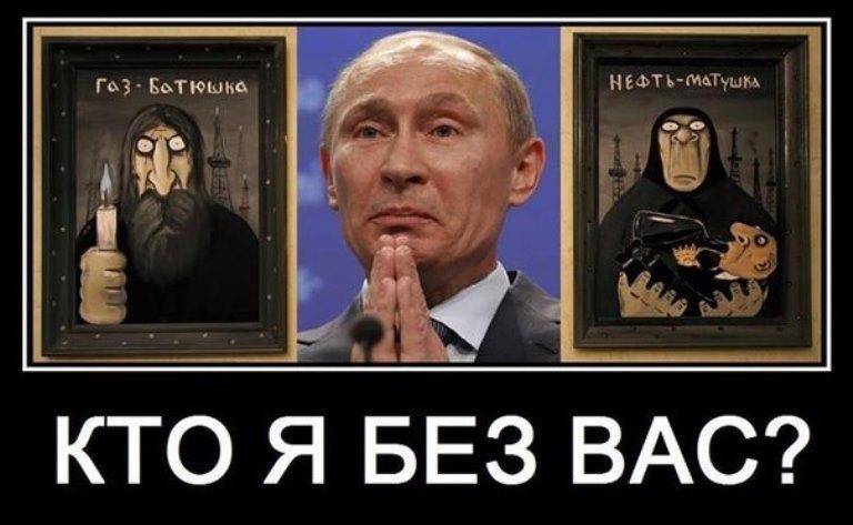 Редактор Bloomberg удачно использовал российский агитпроп против его создателей, но реального ущерба Кремлю не нанёс