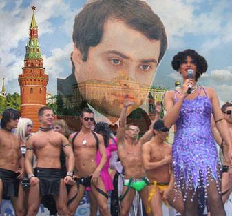 Горячие эстонские геи